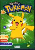 Pokemon - Saison 01 : Attrapez les Tous ! 15 Série TV animée