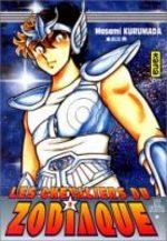 Saint Seiya - Les Chevaliers du Zodiaque # 2