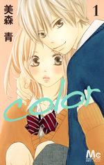 Color - Mimori Ao 1 Manga