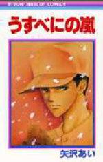 Une Tempête aux Couleurs des Cerisiers 1 Manga