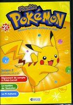 Pokemon - Saison 02 : Îles Orange 21 Série TV animée