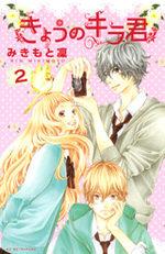 Close to Heaven 2 Manga