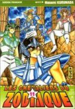 Saint Seiya - Les Chevaliers du Zodiaque # 11