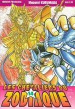 Saint Seiya - Les Chevaliers du Zodiaque # 14