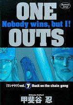One Outs 7 Manga