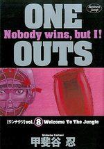 One Outs 8 Manga