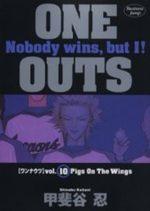 One Outs 10 Manga
