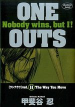One Outs 11 Manga