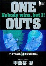 One Outs 13 Manga