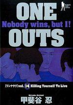 One Outs 14 Manga