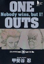 One Outs 18 Manga
