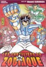 Saint Seiya - Les Chevaliers du Zodiaque # 22