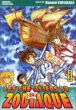 Saint Seiya - Les Chevaliers du Zodiaque 24