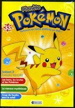 Pokemon - Saison 02 : Îles Orange 33 Série TV animée