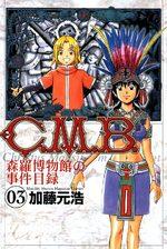 C.M.B. - Shinra Hakubutsukan no Jiken Mokuroku 3 Manga