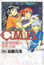 C.M.B. - Shinra Hakubutsukan no Jiken Mokuroku 6 Manga