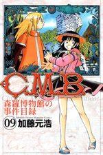 C.M.B. - Shinra Hakubutsukan no Jiken Mokuroku 9 Manga