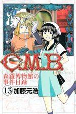 C.M.B. - Shinra Hakubutsukan no Jiken Mokuroku 13 Manga