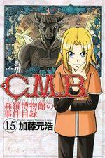 C.M.B. - Shinra Hakubutsukan no Jiken Mokuroku 15 Manga