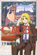 C.M.B. - Shinra Hakubutsukan no Jiken Mokuroku 19 Manga