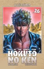 Hokuto no Ken - Ken le Survivant 26