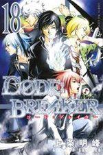 Code : Breaker 18 Manga