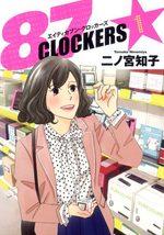 87 Clockers 1 Manga