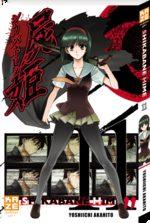 Shikabane Hime 11 Manga