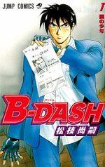 B-Dash 1