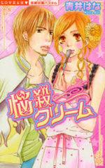 La Recette de l'Amour 0 Manga