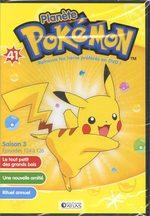 Pokemon - Saison 03 : Voyage à Johto 41 Série TV animée