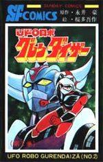 Goldorak (Nagai - Ota) 2 Manga