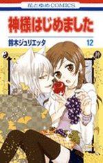 Divine Nanami 12 Manga