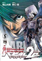 Babel 2-sei - The Returner 5 Manga