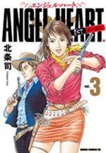 couverture, jaquette Angel Heart 3