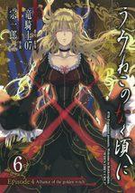 Umineko no Naku Koro ni Episode 4: Alliance of the Golden Witch 6