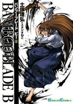 Bamboo Blade B 8 Manga
