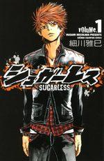 Sugarless 1 Manga