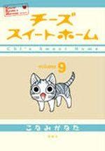 Chi une Vie de Chat 9 Manga