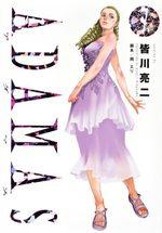 Adamas 7 Manga