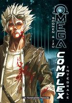 Omega complex 1