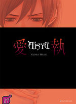 Aisyu Manga