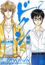 Dokushi 7 Manga