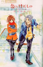 La Rose et le Démon 6 Manga