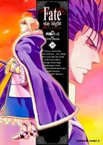 Fate Stay Night 18 Manga