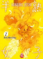 Hanjuku Joshi T.2 Manga
