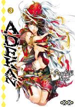 Adekan 3 Manga
