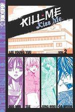 Kill me, Kiss me 2