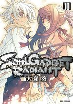 Soul Gadget Radiant 10 Manga