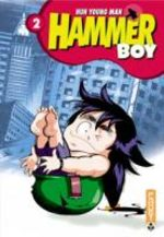 Hammer Boy 2